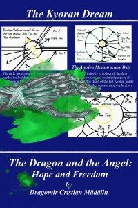 The Kyoran Dream vol2 c1